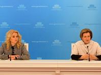 Россия приостанавливает авиасообщение с Южной Кореей из-за коронавируса