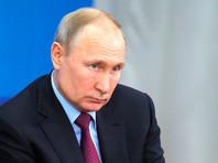 """Путин заявил, что его поправки в конституцию """"продиктованы жизнью"""", а не желанием задержаться у власти"""