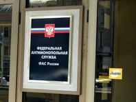 ФАС выявила повсеместное завышение цен на медицинские маски в России