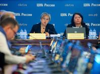 РБК: экспертный совет при ЦИК упразднили после критики голосования по поправкам в Конституцию