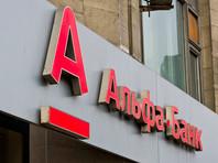ФБК подаст в суд на Альфа-банк за отказ разблокировать счета, по которым истек срок ареста