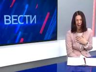 """9 февраля на Youtube появился ролик с записи эфира телеканала """"ГТРК-Камчатка"""", на котором ведущая рассмеялась, зачитывая новость о росте доплат пенсионерам и льготникам"""
