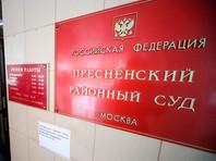 Пресненский районный суд Москвы арестовал на два месяца начальника отдела пенсионного обеспечения МВД полковника внутренней службы Светлану Алешину по подозрению во взяточничестве в особо крупном размере
