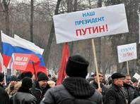 """""""Левада-центр"""": Путину доверяют чуть больше трети россиян, за два года уровень доверия ему снизился почти вдвое"""