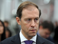 Transparency: перелеты главы Минпромторга Мантурова обходятся в 200 миллионов рублей ежегодно