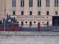 Минобороны отказывает в статусе и льготах вертолетчикам, получившим дозу облучения в Чернобыле
