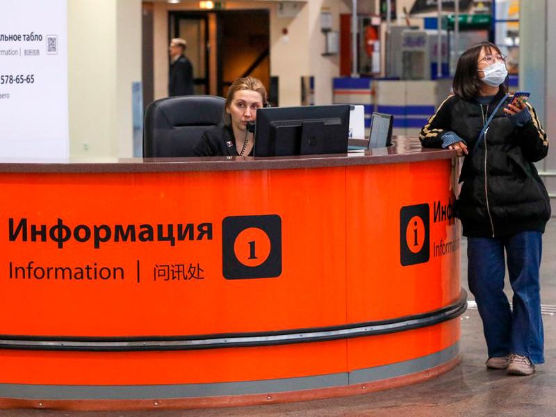 Терминал F аэропорта Шереметьево для рейсов в Китай и обратно, февраль 2020 года