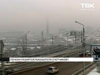 Жители погруженного в ядовитый смог Красноярска вместо властей уповают на Грету, Дудя и Шнурова (ФОТО, ВИДЕО)