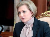 Россиян призвали отказаться от поездок за границу из-за коронавируса