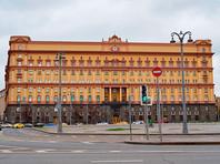 ФСБ завершила расследование дела в отношении двух жителей Калининграда, которых обвиняют в государственной измене за то, что во время видеосъемок их свадьбы в кадр попал приглашенный на торжество их знакомый - действующий сотрудник ФСБ
