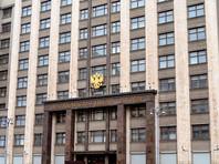 Участники акции в поддержку политзаключенных приковали себя к забору Госдумы, 7 человек задержали (ФОТО)