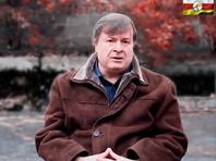 Бывший старший прокурор Северной Осетии задержан по делу об убийстве подруги
