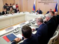 "В Госдуме радио ""Свобода"" и ""Медузу"" обвинили в продвижении легализации наркотиков"