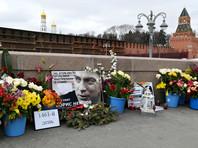 Возложение цветов на месте убийства Бориса Немцова на Большом Москворецком мосту, 27 февраля 2019 года