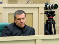 ФБК пожаловался в СК РФ на фильм Владимира Соловьева про Муссолини, в котором нашли пропаганду нацизма