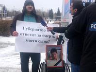 В Красноярске начал акцию протеста отец умершего в больнице ребенка, для которого за 2,5 месяца не достали нужного лекарства