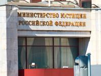 """Минюст РФ внес """"Радио Свобода"""" в реестр СМИ-иноагентов"""