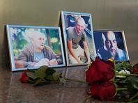 Новый посол России в ЦАР обвинил погибших там журналистов в нарушении множества законов страны