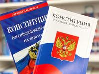 Лишь четверть россиян готовы проголосовать за поправки к Конституции