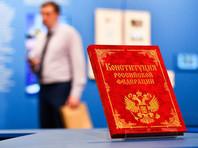Департамент информационных технологий правительства Москвы готов провести дистанционное электронное голосование о поправках в Конституцию