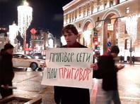 """Акция, которая проходит каждую пятницу, называется """"Метропикет"""": на выходе из метро в час пик общественники, политики и активисты встают в не требующие согласования одиночные пикеты в поддержку политзаключённых"""