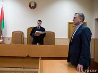 Он был осужден в Белоруссии на 5,5 года колонии по делу об организацию проституции и экстрадирован в Россию