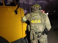 ФСБ задержала жителя Подмосковья, перечислившего  25 млн рублей членам ИГИЛ*
