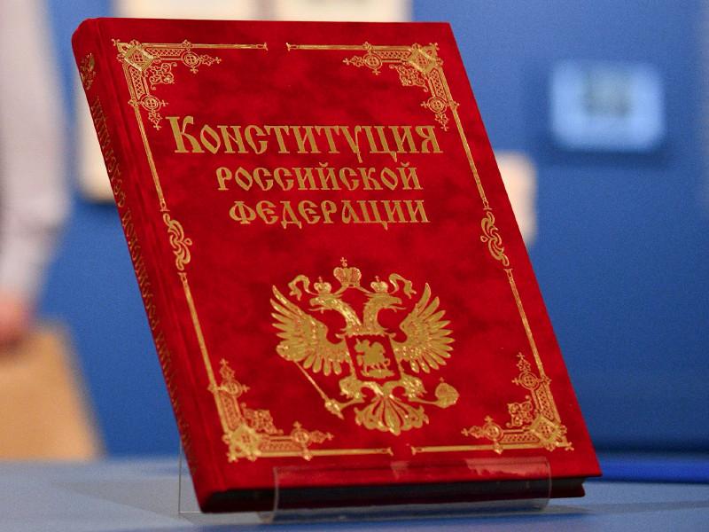 В рабочей группе по поправкам в Конституцию разошлись во мнениях насчет Бога