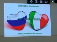 ВКС России подготовили девять самолетов для доставки в Италию бригад военных вирусологов и оборудования