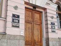 """Конституционный суд опубликовал статью о """"политических шлюхах"""", критикующих обнуление сроков Путина"""