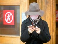 Россиян, контактировавших с больными коронавирусом, отследят по телефонам