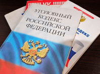 Житель Крыма, зараженный коронавирусом и не соблюдавший режим самоизоляции, стал фигурантом уголовного дела