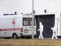 В России выявлено 11 новых случаев заражения коронавирусом