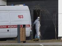 """В департаменте здравоохранения Москвы уточнили, что пациентка имела """"терминальную стадию онкологии"""", а прижизненный результат анализа на коронавирус был отрицательным"""