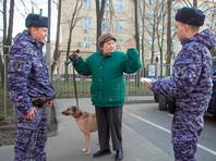 Жители Москвы старше 65 лет, которые не соблюдают предписание мэрии не выходить из дома до 14 апреля, не получат вторую часть материальной помощи в размере 2 тысяч рублей, которую власти пообещали выплатить пенсионерам по окончании срока домашнего режима