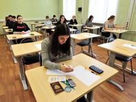 проведение ЕГЭ начнется с 8 июня, Основного государственного экзамена (ОГЭ) для учащихся 9-х классов - с 9 июня