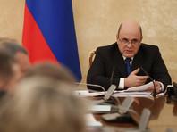 """""""В России ситуация развивается не так остро, как в других, особенно в европейских странах. За сутки зафиксирован 71 случай и 17 человек выздоровели, всего это 438 заболевших"""", - сказал он на встрече с вице-премьерами"""