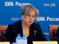 Памфилова на примере борща и котлет объяснила, как голосовать против не понравившихся поправок в конституцию