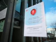 В Москве новые ограничения: бесплатный проезд для пенсионеров отменяется, кальяны курить нельзя, и никаких развлечений