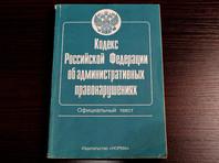 Жительницу Нижнекамска оштрафовали на 30 тысяч рублей за ложную информацию о коронавирусе