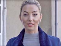 Бывшая жена Ротенберга намерена принять участие в конкурсе, позволяющем попасть в Госдуму
