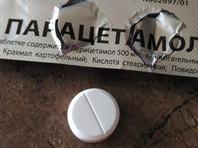 Вслед за гречкой и туалетной бумагой москвичи начали раскупать парацетамол