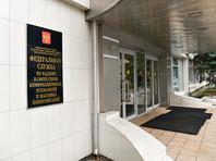 Новым главой Роскомнадзора стал бывший сотрудник администрации президента Андрей Липов, где он возглавлял управление по развитию информационно-коммуникационных технологий и инфраструктуры