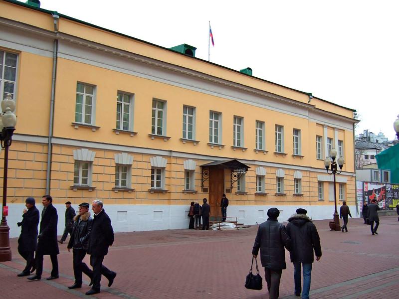 2-й Западный окружной военный суд