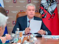 Собянин под предлогом борьбы с коронавирусом на месяц запретил в Москве массовые мероприятия