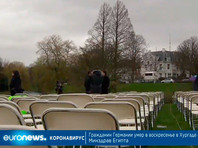 Родственники погибших на рейсе MH17 устроили акцию протеста у посольства России (ФОТО)