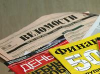 """Как заявил Зятьков, он """"доволен"""" редакционной политикой """"Ведомостей"""", """"разделяет ценности"""" издания и не собирается """"садиться в кресло главного редактора"""""""