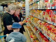 Кроме того, пожилым людям порекомендовали оплачивать коммунальные услуги и покупать продукты дистанционно