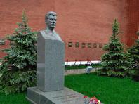 """В Екатеринбурге годовщину смерти Сталина отметят салютом как """"день освобождения"""""""
