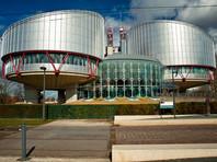 Россия отказалась отвечать за семейное насилие в письме к ЕСПЧ